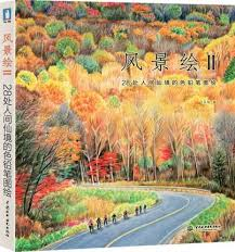 chinese pencil drawing book learning beautiful scenery painting color pencil drawing art book tutorial art book