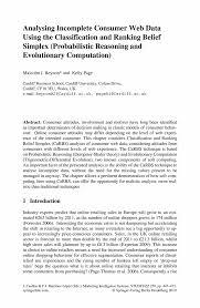 essay on mass media and privacy nd grade homework packets cheap write my essay consumer perception on big bazaar thinkswap