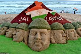 Image result for शहीदों के चित्र