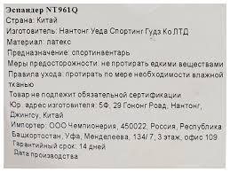 Купить <b>Эспандер</b> лента <b>Harper Gym NT961Q</b> (5) 50 х 5 см синий ...