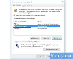 инструкция пользователя windows 10