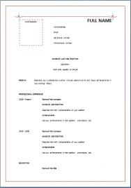 Formal Resume Template Musiccityspiritsandcocktail Com