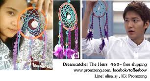 The Heirs Dream Catcher the heirs dreamcatcher the heirs dreamcatcher ตาข่ายดักฝัน 100