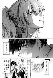 真木蛍五 At Nankatobidesou さんの漫画 7作目 ツイコミ仮