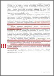 Павел Астахов попал под последний поезд cook  Выявленные в результате проверки некорректные заимствования и их характер заключают авторы официальной экспертизы НЕ ПОЗВОЛЯЮТ СЧИТАТЬ ПРОВЕРЕННЫЙ