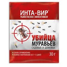 <b>Инсектицид от муравьев</b> Инта-Вир, <b>30</b> г (4468351) - Купить по ...