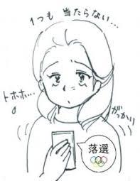 あつこ6秒待つに成功する 日本アンガーマネジメント協会