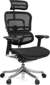 <b>Эргономичное кресло Comfort Seating</b> Ergohuman Plus купить с ...