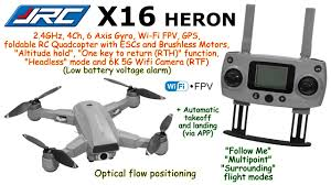 <b>JJRC X16</b> HERON 6K Camera 2.4GHz, 4Ch, 6 Axis, GPS, Alt. hold ...