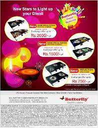 Butterfly Kitchen Appliances Butterfly Kitchen Appliances Diwali Moments Mumbai Saleraja