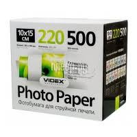<b>фотобумага</b> для принтеров