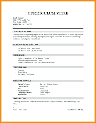 Resume For Freshers Beauteous Simple Curriculum Vitae Resume Simple Curriculum Vitae Samples For