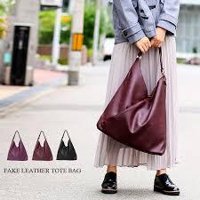 bag las tote bag top handle bag leather faux leather large bag diaper bag commuter