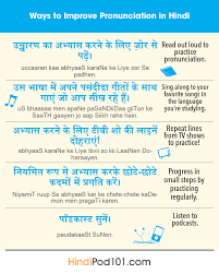 Once you're done with the devanagari alphabet, you might want to check the rest of our hindi lessons here: The Only Hindi Pronunciation Guide You Ll Ever Need