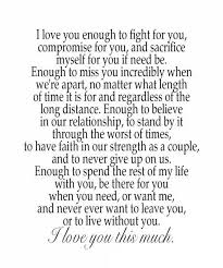 I Love Fighting With You Quotes