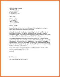 Cover letter introduction help