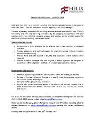 Offshore Roustabout Cover Letter
