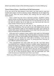 esl application letter editing services us custom admission essay essay on tiger in marathi recipe suvarna konkan