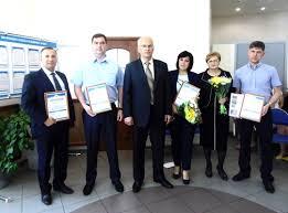 В Твери вручены дипломы победителям конкурса Лучший страхователь  В Твери вручены дипломы победителям конкурса Лучший страхователь 2015 года