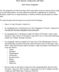 Poetic Devices In Song Lyrics And Poems Short Essay
