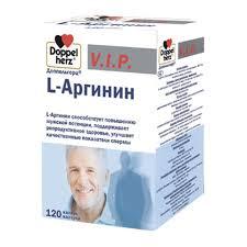 <b>Доппельгерц VIP L-аргинин</b>
