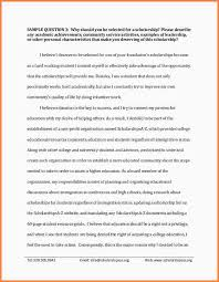 sample scholarship essay questions co sample scholarship essay questions
