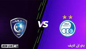 مشاهدة مباراة الهلال واستقلال طهران بث مباشر اليوم بتاريخ 13-09-2021 في  دوري أبطال آسيا