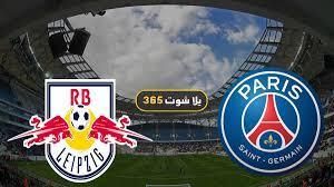 بث مباشر مباراة باريس سان جيرمان اليوم يوتيوب