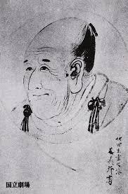 「1748年人形浄瑠璃『仮名手本忠臣蔵』が大坂竹本座初公演」の画像検索結果