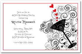 Red Hearts Swirls Cocktail Invitations Cocktail Party Invitations