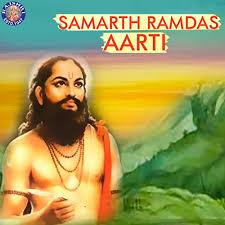 Samarth Ramdas Aarti By Ketan Patwardhan On Amazon Music Amazon Com