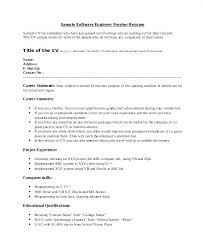 Application Development Manager Resume Formatting Software Engineer ...