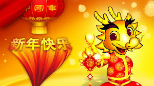 This video will show you how to say happy new year and how to wish happy new year in the most common way, that we, locals always use it in vietnamese lunar. Vietnamese New Year Cards 1920x1080 Wallpaper Teahub Io