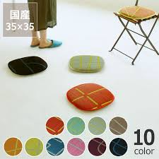 "KAGUNOSATO: <b>Rush rush</b> seat cushion rush cushion ""OtO"" seat ..."