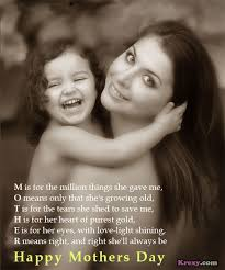 Mothers Day Quotes Best Mothers Day Quotes A Special Message For Mothers Day Krexy Living
