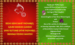Hindu Wedding Invitation Cards Android Apps On Google Play Indian