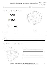 Practice Worksheets For Kindergarten Ideas About Learning To Write ...