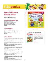 favorite nursery rhyme songs baby genius