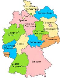 Видеоурок Западная Европа по предмету География за класс  Исполнительная