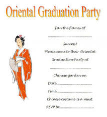 009 template ideas graduation party invitation templates imposing invitations free 2016 sles wordings powerpoint 1400