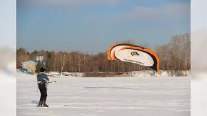 Кайт Flysurfer 10м2, снаряжение купить в Владимирской области ...