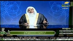 Al Rahma TV - حكم صيام عشر ذى الحجة بنية قضاء أيام رمضان ؟
