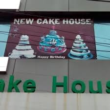 New Cake House Bhargava Camp Bakeries In Jalandhar Justdial