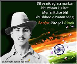 Indian Quotes Fascinating Independence Day Quotes 48th Of August Quotes