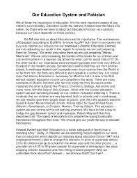 essay on university education the real purpose of a university education essay example bartleby