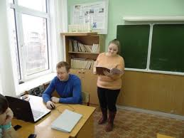 Гжельский государственный университет Защита реферата