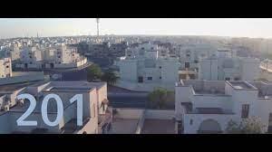 فيلم الإسكان بالهيئة الملكية للجبيل وينبع - YouTube