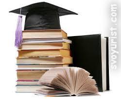 Учебный отпуск кому когда и как можно получить Юридические  учебный отпуск