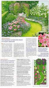 Small Picture 154 best Garden Layouts and Planting Schemas images on Pinterest