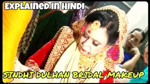 sindhi dulhan bridal makeup with hairstyle full explanation in hindi beauty beauty